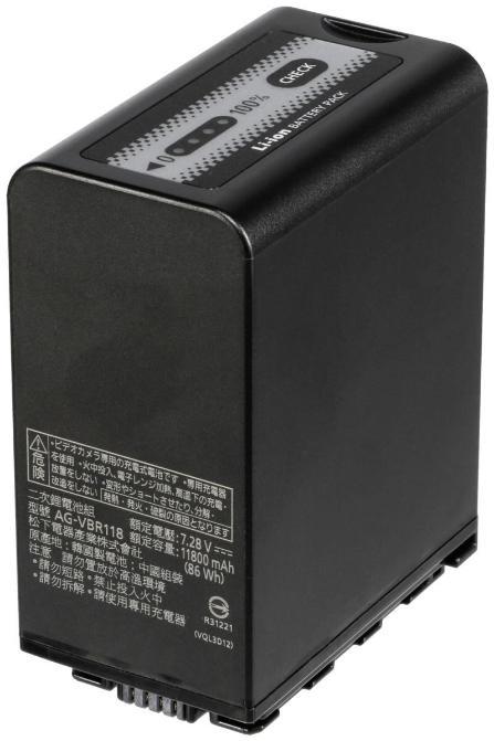 Battery Li-Ion 11800 mAh for HC-X1