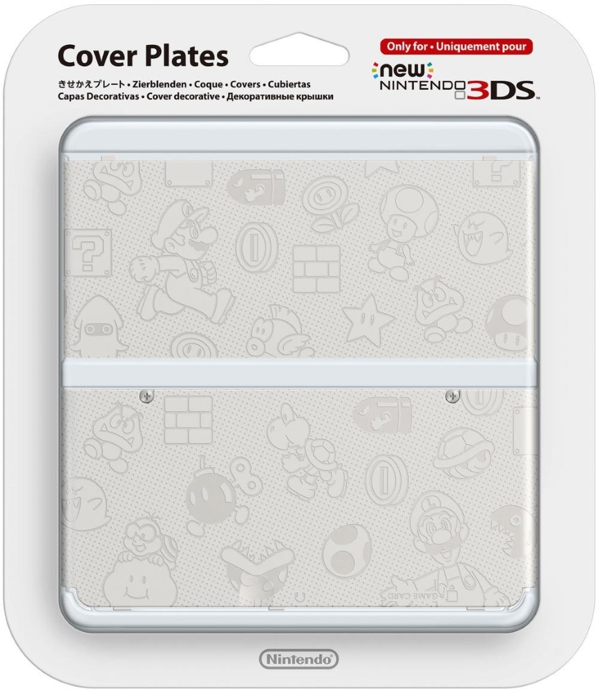 New 3DS Cover 012 Mario World white