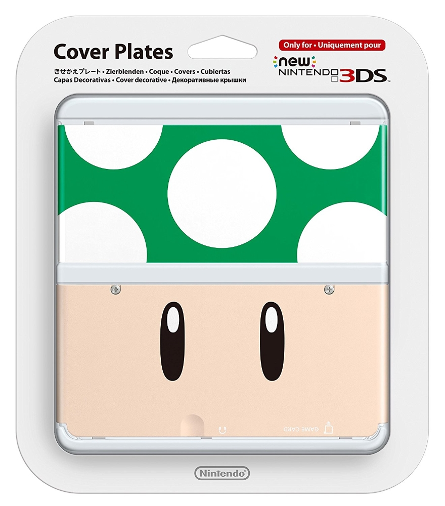 New 3DS Cover 008 Toad green