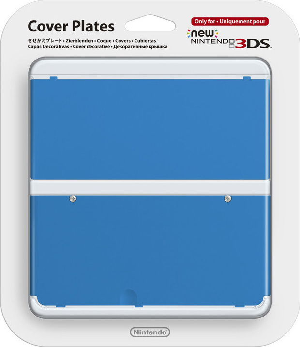 New 3DS Cover Plate blue 020